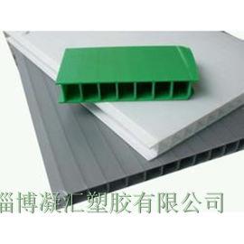 专业生产各类 防静电周转箱 2-6mm中空板