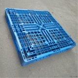 塑料田字托盤,塑料棧板 塑料網格托盤