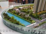 悦珑湾沙盘模型-仪征模型制作公司