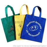 超市購物袋定做-環保袋價格-禮品袋印字-昆明雄琛