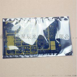 成都重庆厂家供应防静电袋 PET复合材料静电袋