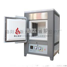 高温箱式炉  马弗炉  电阻炉   热处理加热炉