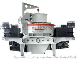 VSI6X系列制砂机