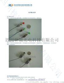 工厂供应光纤耦合组件