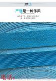 藍色糙面帶 粒面帶 橡膠顆粒帶