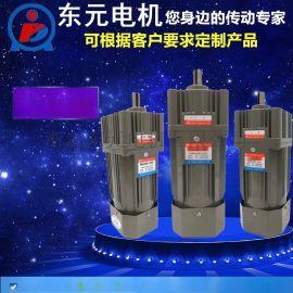 东元东力三相齿轮减速可逆刹车电机6RK200GU-S3M