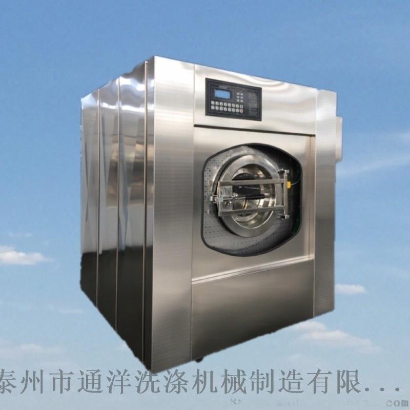 牀單專用全自動洗衣機帶脫水功能