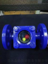 流量观察用浮球水流指示器|精品视镜就到鑫涌视镜