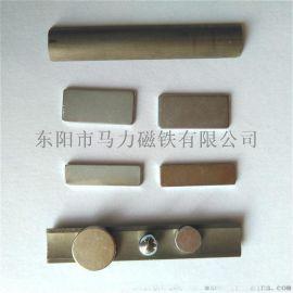 东阳马力钕铁硼强磁铁生产厂家 多极充磁强力永磁铁