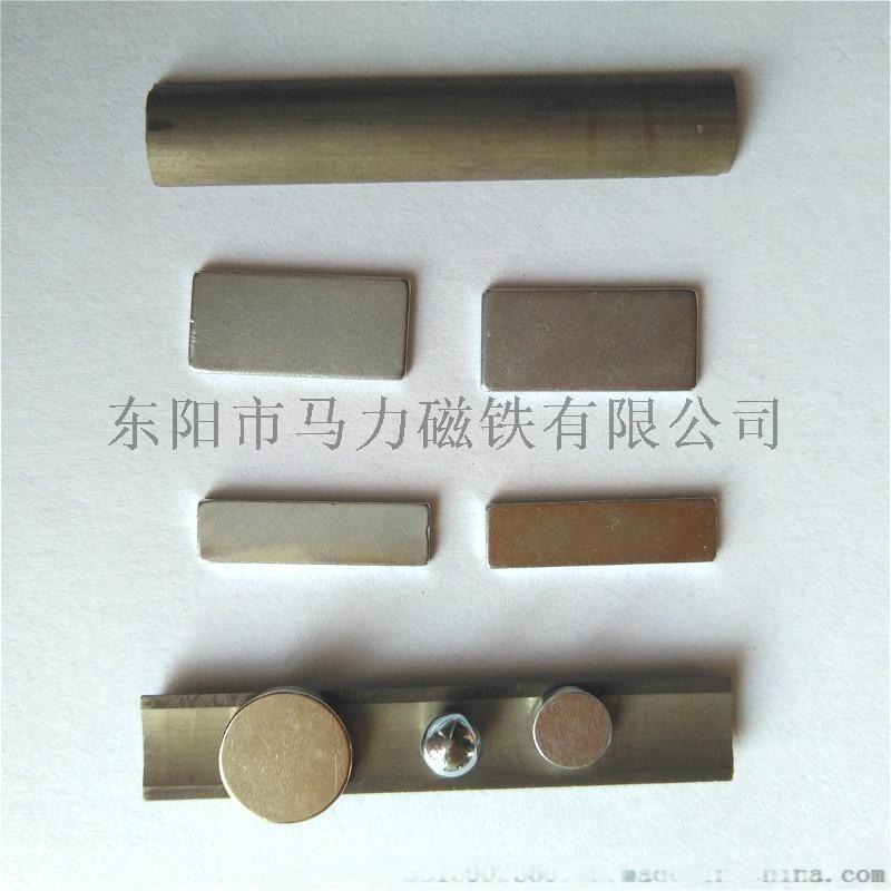 東陽馬力釹鐵硼強磁鐵生產廠家 多極充磁強力永磁鐵