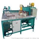 江蘇冰箱網片XY軸排焊機 層架擱物架自動排焊機