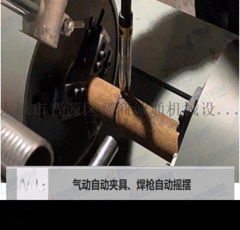 重庆酉阳县厂家批发缩管机管端成型缩管机