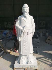 古代名人汉白玉石雕茶圣陆羽  人物雕塑摆件