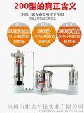 用小型酒廠設備釀高度酒提高出酒率的方法