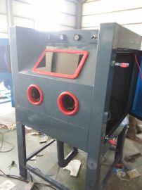 河南吹砂箱,磨具打砂机,设备吹砂除锈,喷砂机