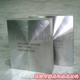 现货供应高精度钛合金棒 东莞TC4钛合金板