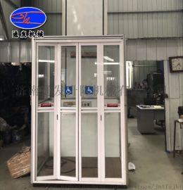 家用电梯小型复试阁楼室内低噪音升降机平台