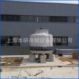 新品推薦高品質填料良機冷卻塔 工業型圓形冷卻塔 200t閉式冷卻塔