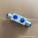 双向液压锁VRDE-G3/8
