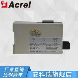 安科瑞BM-DV/I电压隔离器 输出DC4-20mA