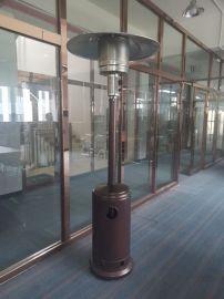 伞型液化气取暖炉 户外庭院取暖炉 户外燃气采暖炉