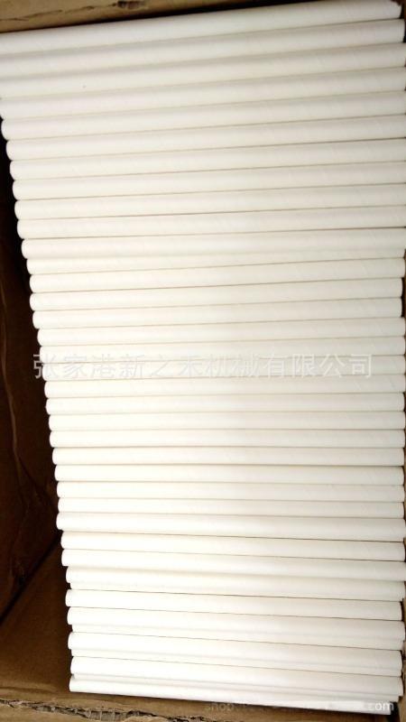 紙吸管白色純白色紙吸管 全自動紙吸管機