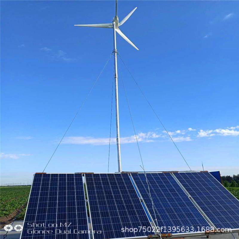 蓝润风力发电机厂家水平轴离网型风力发电机组家庭使用1千瓦
