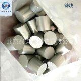高纯纯铼粒φ15-20mm高10-15mm铼粒 99.99% 99.9%纯度铼颗粒 现货