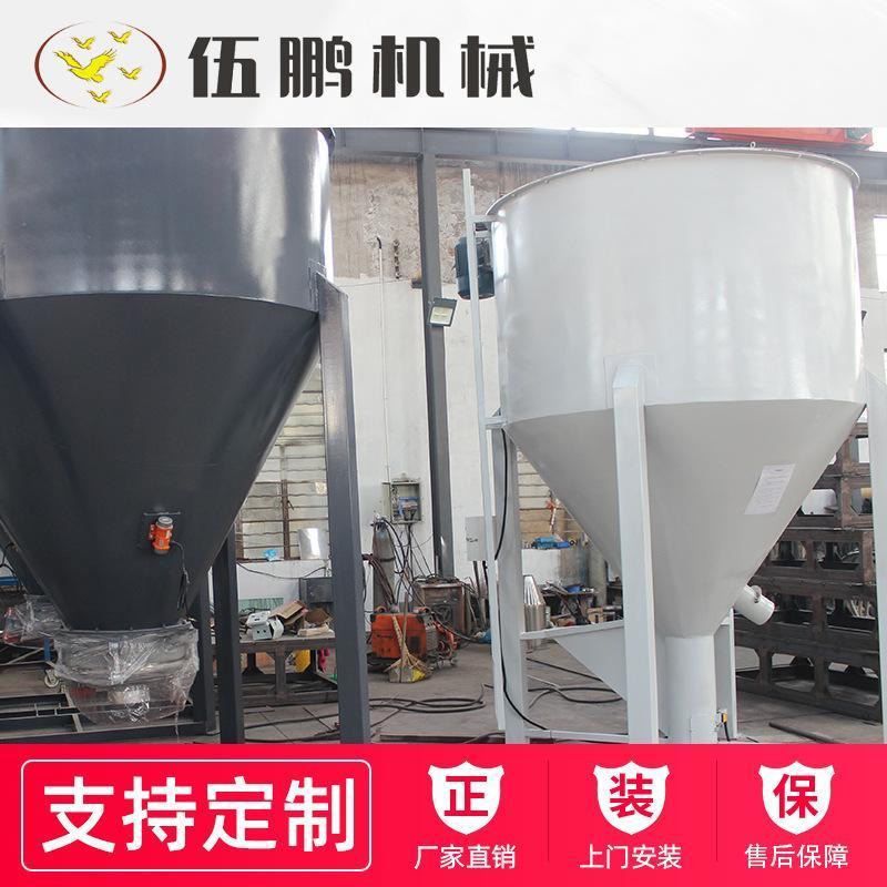 粉体PVC全自动计量输送系统 PVC自动混配生产线