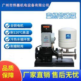 恒压变频管道泵不锈钢轴套管道泵 大流量高扬程管道泵 低音管道泵