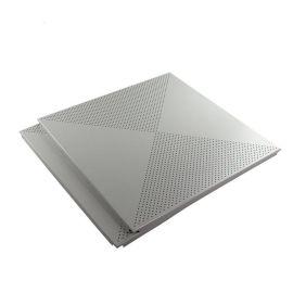 600*600工程铝天花写字楼无纺布吸音冲孔铝扣板