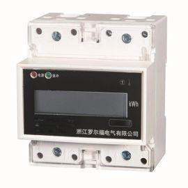 4P单相导轨式电能表微型电子式电表卡规式轨道式厂家直销产品
