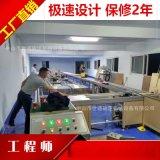 自動化流水線廣東中山工廠