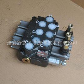 DCV40-3OT-G1/2螺纹-31.5兆帕液压多路阀