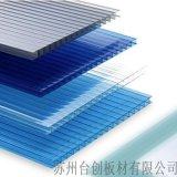 温室防雾滴阳光板,PC农业防雾滴板