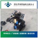 生产ZH2110G装载机用柴油机28kw柴油发动机无级变速