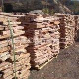 2019河北石材厂家供应 红色板岩 红色垒墙石 质量好价格低