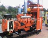 燃气发电机机厂家直销150KW沼气发电机组150千瓦燃气机全国联保