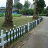 PVC草坪護欄廠家現貨 綠化帶草坪護欄定製 公園小區草坪護欄價格