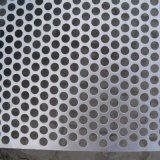 冲孔网 圆孔冲孔网板 不锈钢冲孔网