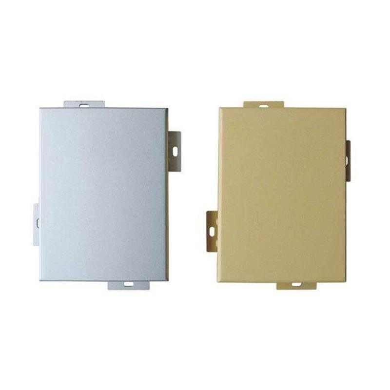 冲孔铝单板厂家主营幕墙氟碳铝单板室内装饰木纹铝单板