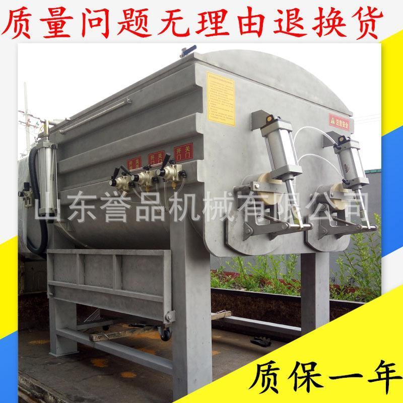廠家定做不鏽鋼200L真空拌餡機 食品攪拌器 大型香腸真空拌餡機