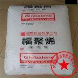 射出成型 聚丙烯 李长荣化工(福聚) 6231-20 应用食容器 瓶盖料