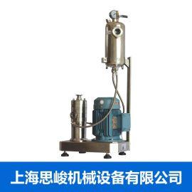 GR2000有機肥料納米三級乳化機