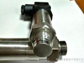 平面膜压力变送器 隔膜压力传感器 厚膜平齐膜流体压力变送器 普量电子 PT500-703