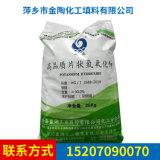 碳酸鉀、碳酸鉀生產商、代理碳酸鉀