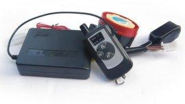 摩托车双向智能型无线防盗报警器(标准型)