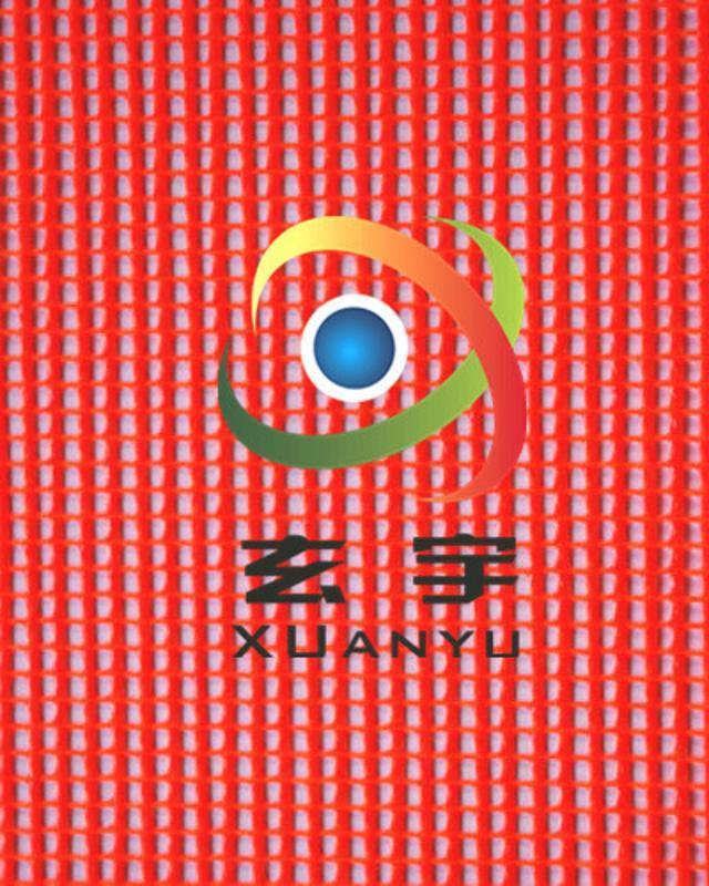 荧光网格布、涂层网格布、反光背心用PVC网格布