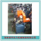 数控切管机,气动液压切管机