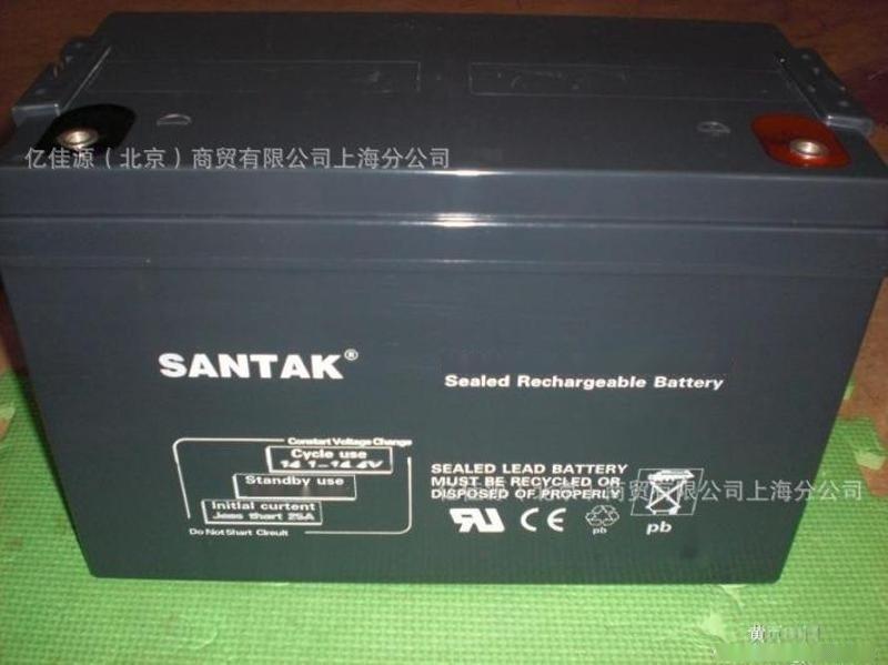山特12V100AH 6-GFM-100太陽能UPS/EPS電源直流屏 免維護蓄電池